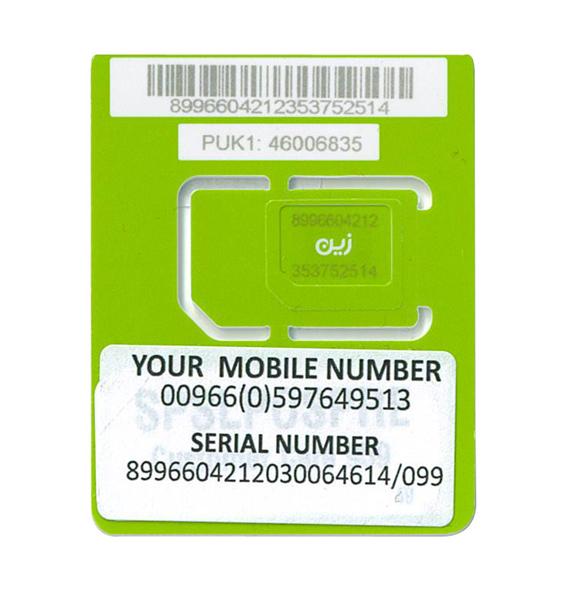 Saudi Sim Card Zain- SR25 Free Credit