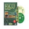 Hajj guide DVD